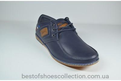Подростковые туфли синие Paliament 5203 - 3