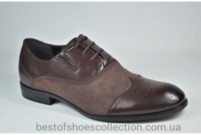 Мужские туфли полуброги коричневые Desay 0120 - 218